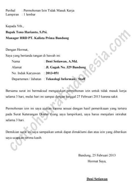 Contoh Surat Izin Meninggalkan Instansi by Surat Izin Contoh Surat Indonesia