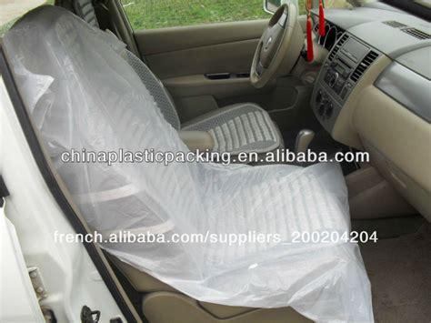 housse si鑒e voiture pe jetables ivoire voiture housse de siège capot de selle id du produit 500000183004 alibaba com