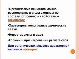 Лучшие препараты для похудения в украине