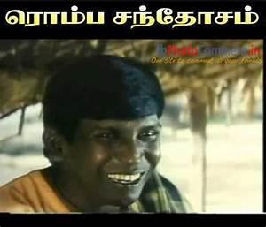 happy vadivelu   Vadivelu   Tamil   Tamil Photo Comments ...