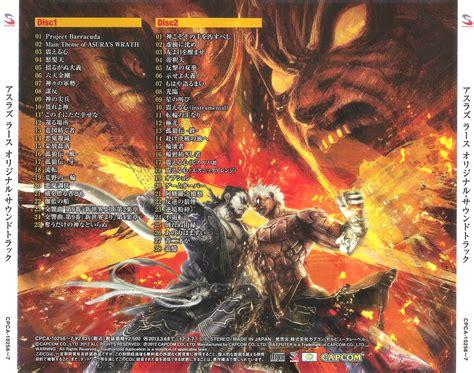 Asuras Wrath Mp3 Download Asuras Wrath Soundtracks For