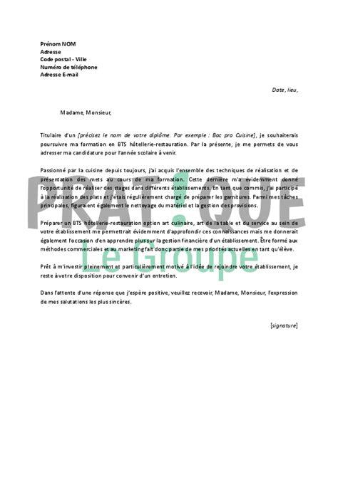 lettre de motivation pour un bts h 244 tellerie restauration pratique fr