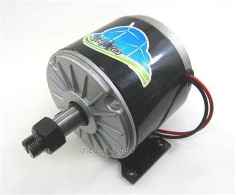 Wind Generator Motor | eBay
