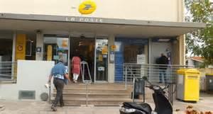 le bureau de poste va fermer pendant 2 mois 06 10 2016 ladepeche fr