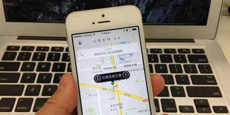 Uber's Response To Hacked Accounts Is More Bad Security