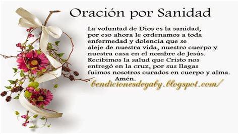 oraci 243 n poderosa de sanidad f 237 sica mental y espiritual