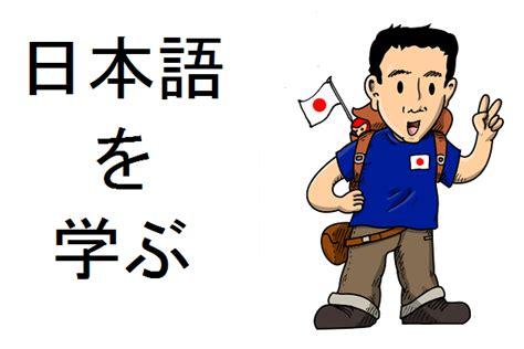 apprendre à cuisiner japonais apprendre le japonais cours de japonais un gaijin au japon