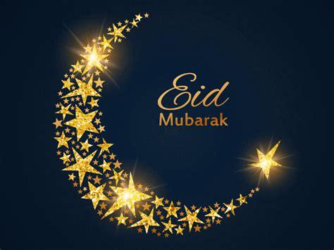 eid mubarak gif animation  happy eid ul azha