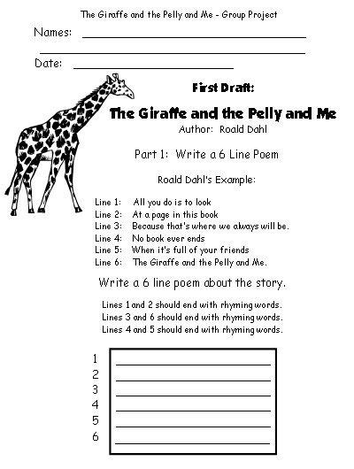 the giraffe and the pelly and me lesson plans teaching