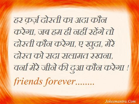 Friendship Quotes In Hindi Quotesgram. Winnie The Pooh Quotes On Home. Mothers Day Quotes Daughter Funny. Funny Xena Quotes. Crush Quotes Tagalog Girl Banat. Instagram Quotes Water. Love Quotes For Him Complicated. Love Quotes From Movies. Godly Quotes To Live By