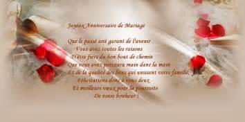 joyeux mariage poã me joyeux anniversaire 50 ans de mariage