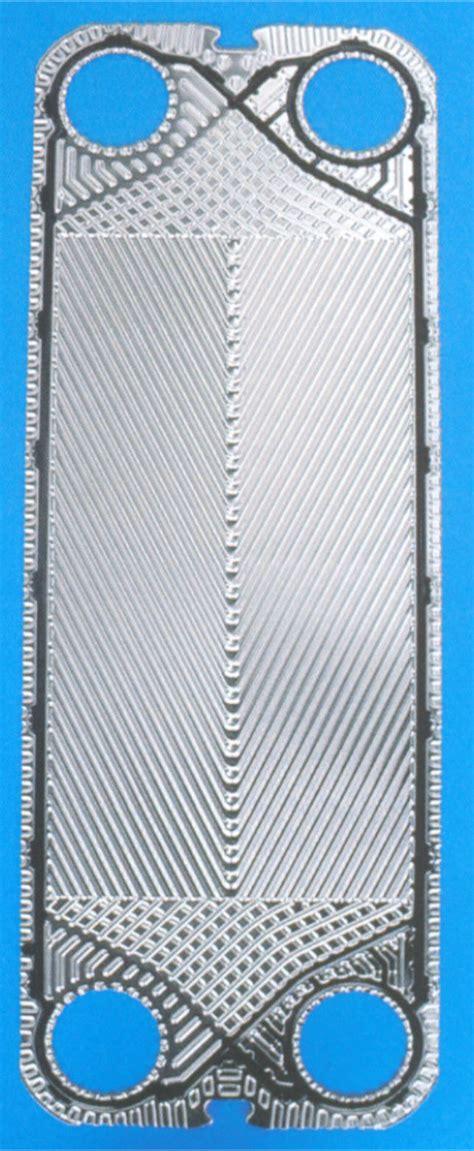 plate heat exchangers funke plate heat exchangers bolted type plate heat exchanger brazed