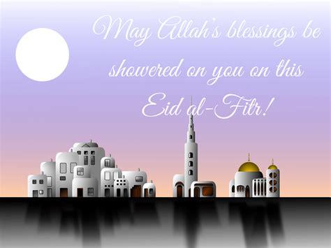 eid  quotes eid mubarak sms messages eid mubarak quotes