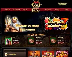 Зеркало казино Флинт Flint как попасть на сайт!