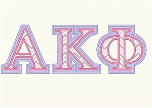 whole greek font alphabet abc letters 2 step applique With embroidered greek letters