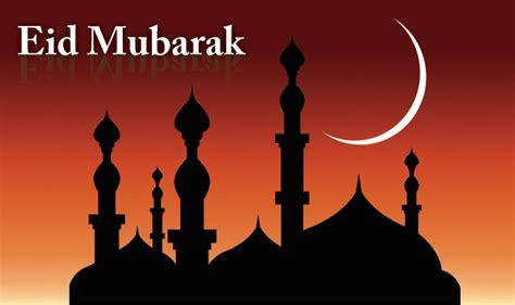 id al fitr eid al fitr  date images  text