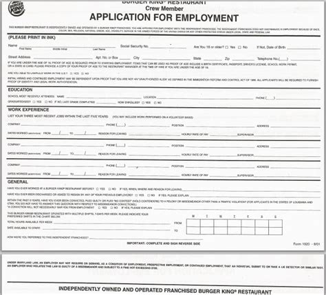 Fill Out Subway Application Online