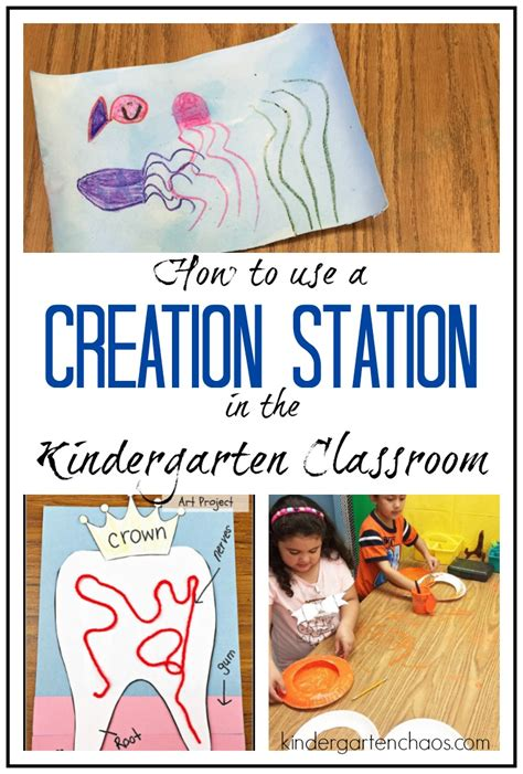 what does the creation station look like in the 720 | Using a Creation Station in the Kindergarten Classroom kindergartenchaos.com