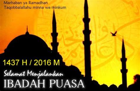kartu ucapan menyambut datangnya bulan ramadhan