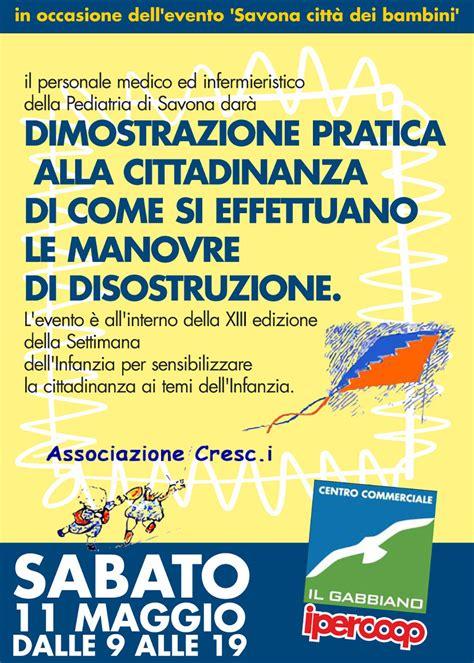 Centro Commerciale Il Gabbiano by Eventi Centro Commerciale Il Gabbiano Savona