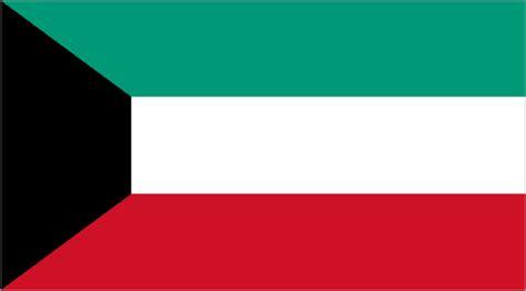 kuwait teachmideast