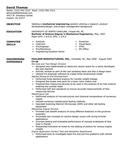 Entry Level Engineering Resume  Best Resume Gallery. Build My Resume For Free. Language Skills On Resume. New Grad Nursing Resume Template. How To Put Cum Laude On Resume. Objective For Business Administration Resume. Resume Interests Section Examples. Examples Of Professional Qualifications For Resume. Resume Of A Preschool Teacher