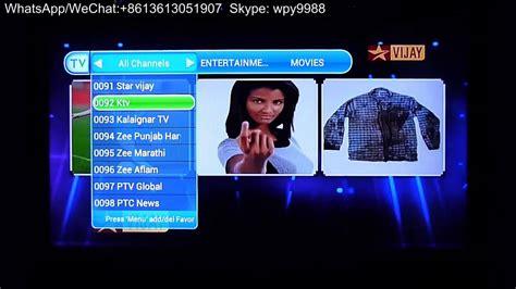 Best Indian Iptv Set Top Box