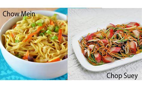 chow mein  chop suey thosefoodscom