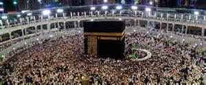 10 fast facts about the hajj pilgrimage important hajj and umrah guides for muslim usa
