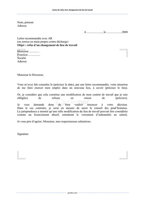 modele de contrat de travail consultant algerie modele attestation changement lieu de travail document