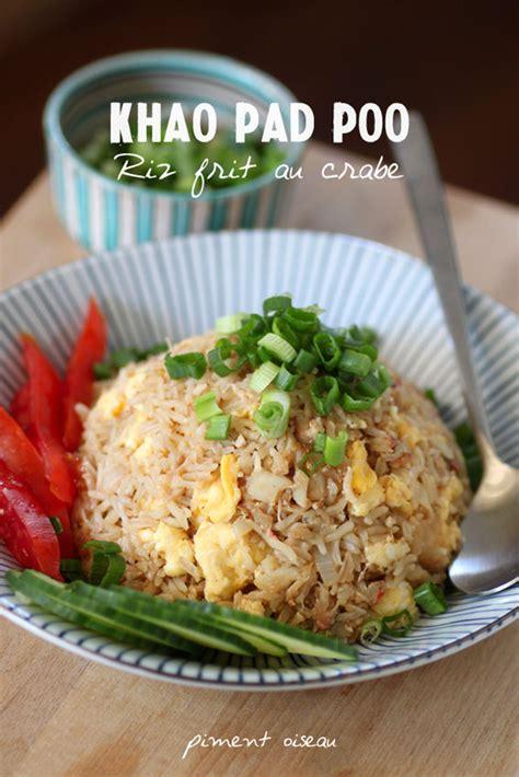cuisiner le crabe khao pad poo riz frit au crabe à la thaïe crabe