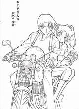 Coloriage Conan Detective Coloring Dessin Oasidelleanime Kaito sketch template