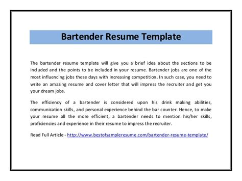 bartending resume templates with no experience 8th grade