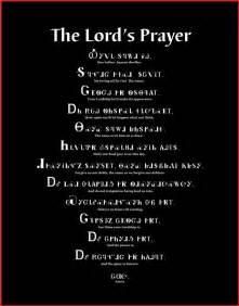 Native American Cherokee Lord's Prayer