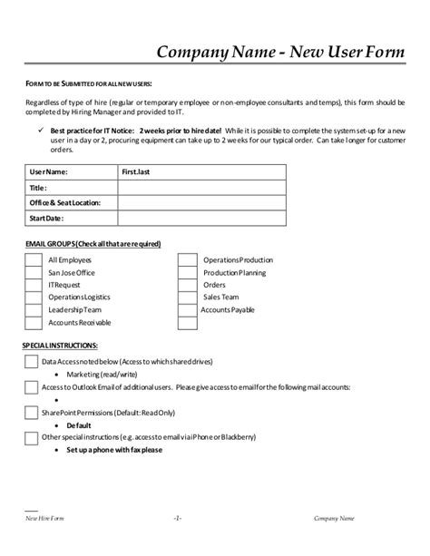 new hire forms template new hire it request form