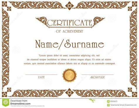vector certificate template stock vector image