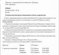 образец заявления на получения паспорта в 14 лет рф