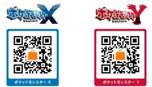 qr codes pokemon