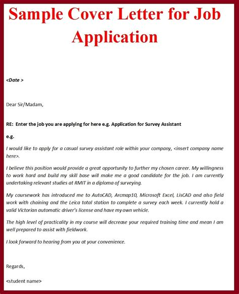 13066 cover letter template cover letter template best business template