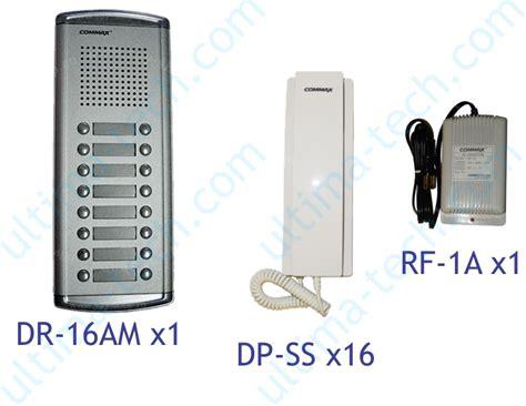 commax  apartment building audio intercom kit dr  xdp ss  rf   ebay