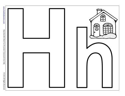 preschool letter h worksheets 12 best images of printable letter h worksheets preschool 315