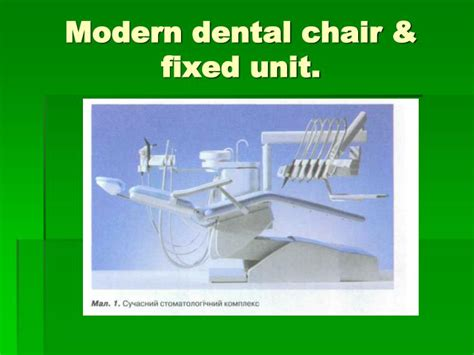 ppt prosthodontics powerpoint presentation id 1716202