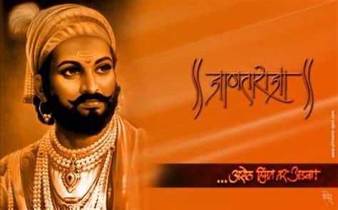 Download and use shivaji maharaj stock photos for free. Chhatrapati Shivaji Maharaj Wallpaper ... - Indiatimes.com