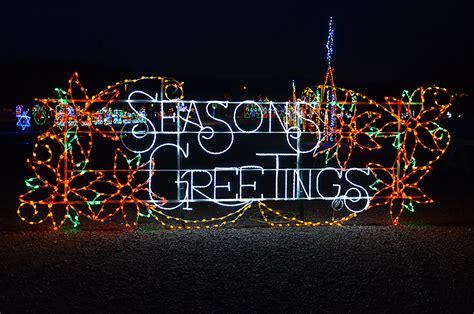 christmas light show skylands stadium video skylands stadium light show add kmtronic web lan relays to your home