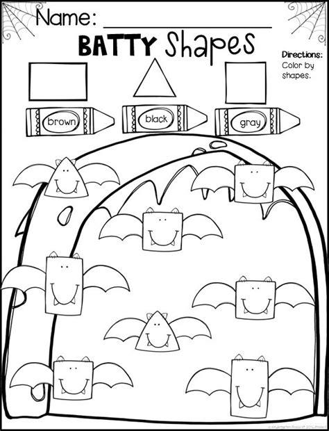 bats    worksheets  images halloween