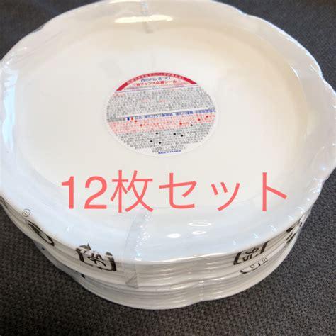 ヤマザキ 春の パン 祭り 皿