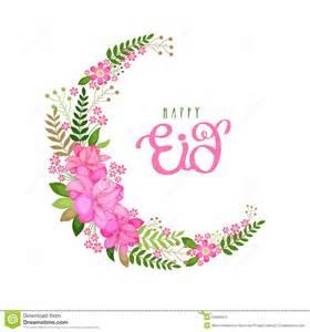 Happy Eid Celebration