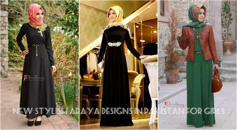 New Stylish Abaya Designs 2018 In Pakistan For Girls