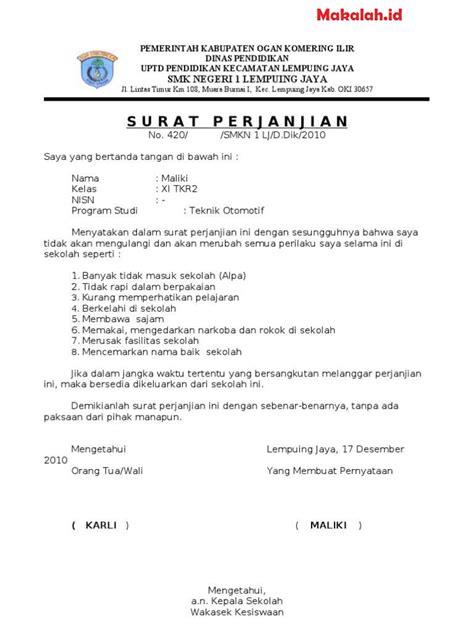 3 contoh surat perjanjian kontrak rumah materai dan siswa
