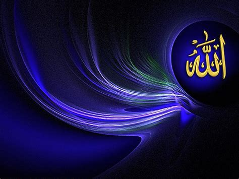 wallpaper wallpaper   islamic
